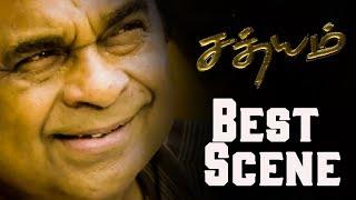Satyam   Tamil Movie   Comedy Scene   Vishal   Upendra   Nayantara   Kota Srinivasa Rao