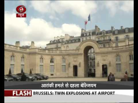 Three explosions hit Brussels in Belgium (Hindi)