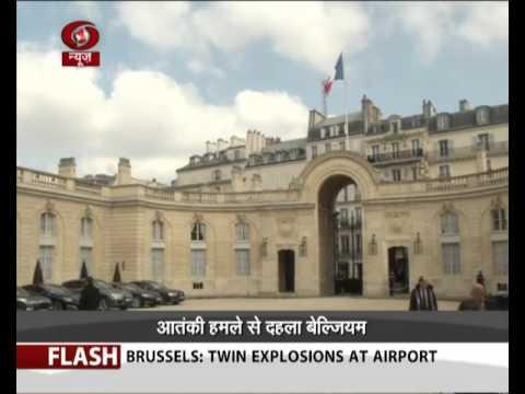 Three explosions hit Brussels in Belgium (Hindi)