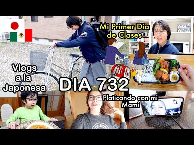 Yuri Comienza las Clases + No durmió de la Emoción JAPON - Ruthi San ♡ 04-04-19