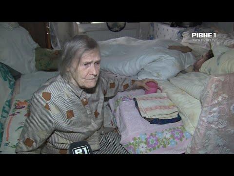 TVRivne1 / Рівне 1: У Рівному бабуся, якій 89 років, доглядає свого племінника з інвалідністю