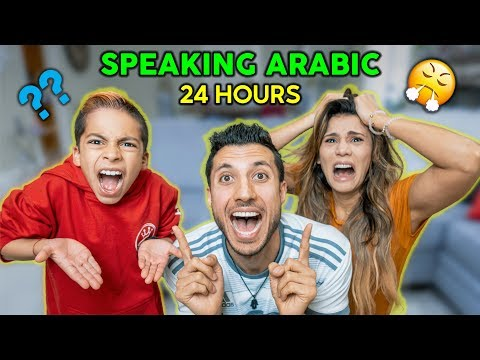 Speaking Only ARABIC With My Family For 24 Hours *DISASTER*
