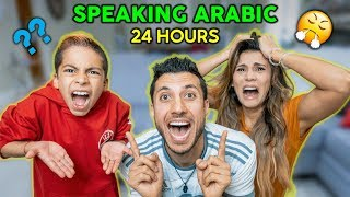 Speaking Only ARABIC With My Family For 24 Hours DISASTER The Royalty Family