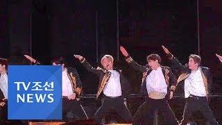'북미 투어'에서 확인된 '지구촌 BTS 현상' [포커스]