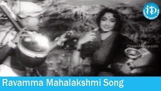 Undamma Bottu Pedata Songs - Ravamma Mahalakshmi Ravamma Song - K V Mahadevan Songs