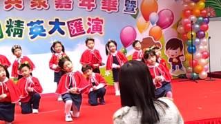 Kristy 基福小學表演彩排