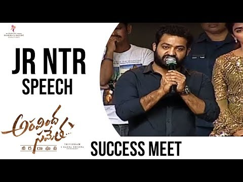 Young Tiger NTR Speech @ Aravinda Sametha Success Meet