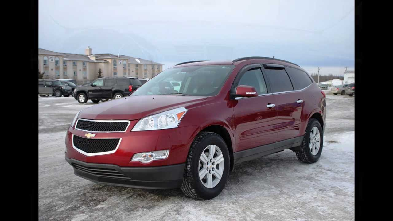 2010 Chevrolet Traverse Lt Awd In Review Red Deer Youtube