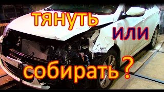 видео Качественный ремонт крыла Лада Калина в Петербурге
