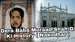 Dera Baba Muraad Shah G Ki History ( Nakodhar ) thumbnail