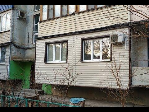 Ремонт утепление лоджий и балконов в Астрахани