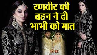 Ranveer Singh's Sister Ritika Bhavnani's Look FAILS Deepika Padukone in Mumbai Reception |FilmiBeat