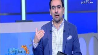 أحمد مجدى يوجه التحية لـ «الحاج حمام»..