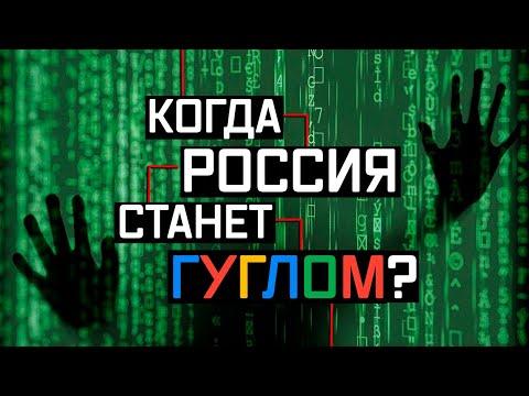 Скандал на форуме инноваций. До элиты начало доходить... Игорь Шнуренко