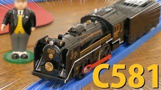 【梅小路仕様のシゴハチ】プラレール 京都鉄道博物館 C581号機 蒸気機関車 開封&走行レビュー / Plarail steam engine