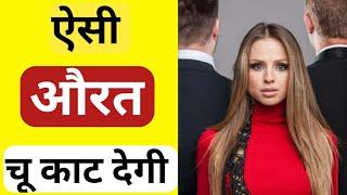 भोलापन जिनमे हो और कम बोलना वाले व्यक्ति इसे ज़रूर देखे | chanakya niti | chanakya neeti in hindi