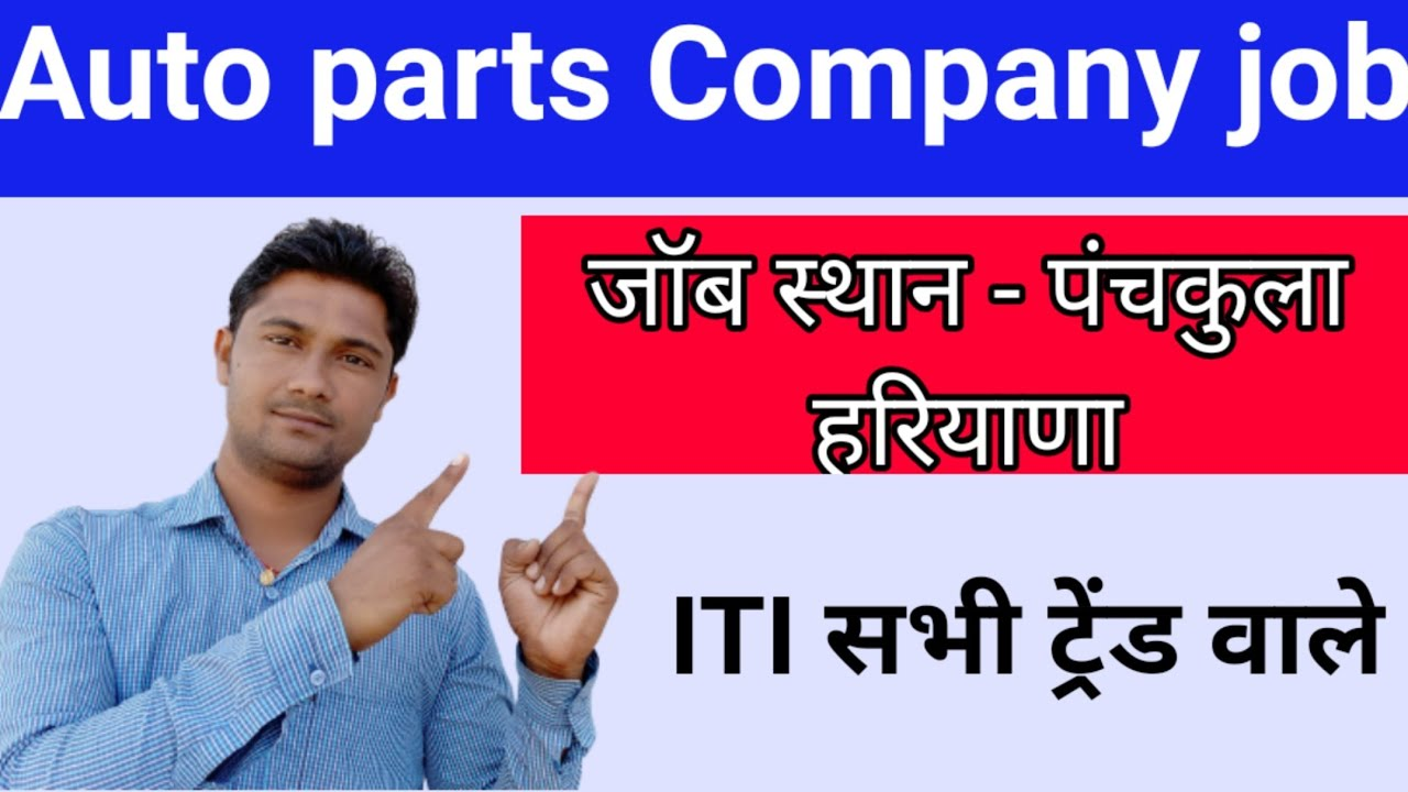 Auto Parts Indian private limited Panchkula Haryana