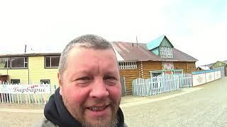 Купить в Монголии Чингисхана. Обзор магазинов. Цены и товары. Часть 3