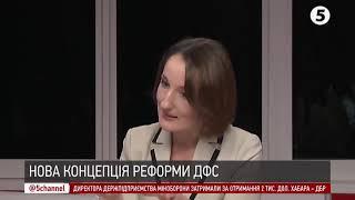 Ніна Южаніна  Все про нові правила розмитнення авто на єврономерах   Інфовечір   12 12 2018