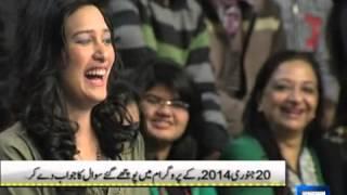 Dunya News -- Mazaaq Raat - 29-Jan-2014