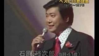 石原裕次郎 長門裕之・南田洋子夫妻