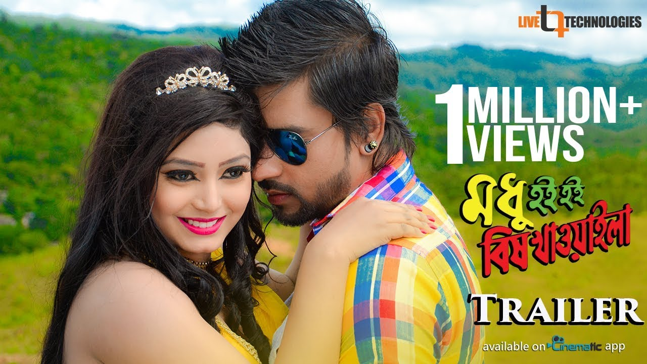 Bengali Movie - Trishna ( ) - Adult film - turbabitmis