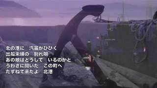 2018年6月13日発売! 作詞:作曲: 森進一 編曲: 前田俊明.