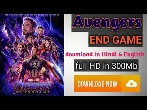 Download How to download Avengers End Game in Hindi & English (Full HD) in 300Mb