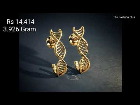 Light Weight Gold Earrings Designs With Weight and Price from Bluestone