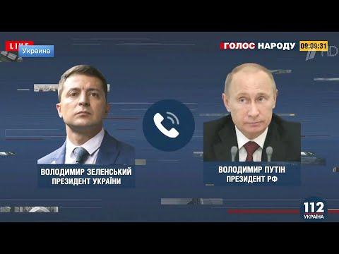 Политические силы на Украине обсуждают, что заставило В.Зеленского позвонить В.Путину.