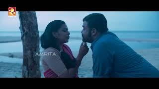Velipadinte Pusthakam | Neeyum Ninakkullo Song | Amrita Online Movies