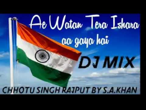 Aye_ Watan_ Tera Ishara Aa Gaya Hai Dj Remix Qawwali 2018