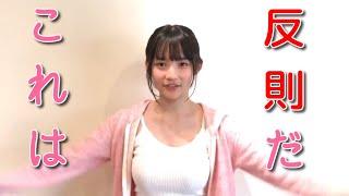 矢作萌夏(やはぎ もえか)AKB48の次世代エース?成長しすぎ!