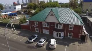 видео Коммерческая недвижимость Барнаул
