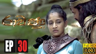 Ravana Season 02 | Episode 30 01st August  2020 Thumbnail