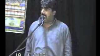 Zakir Ghazanfar Abbas Gondal 18 January 2009 Shahadat Bibi Zainab sa Mandranwala Sialkot