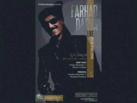 Farhad Darya With Lyrics~!