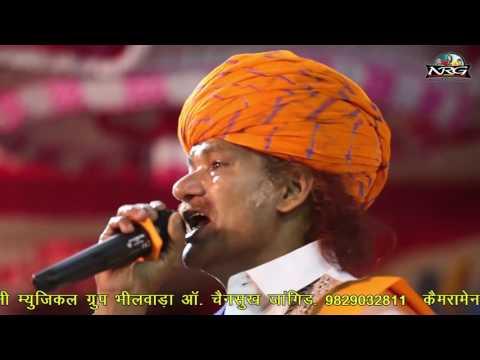 Ramji Bhajan - Saugandh Ram Ki Khate Hai | Moinuddin Manchala Live 2017 | Rajasthani New Song