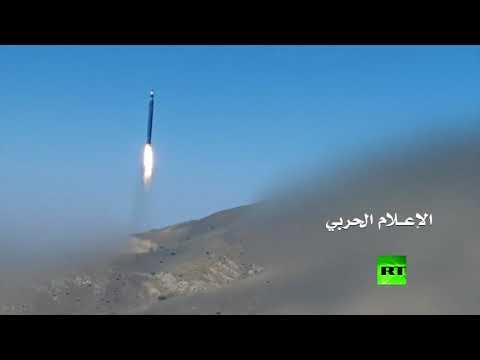 لحظة إطلاق صاروخ حوثي باتجاه الرياض! thumbnail