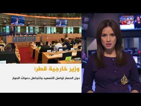 موجز الواحدة ظهرا 21/6/2018  - نشر قبل 3 ساعة