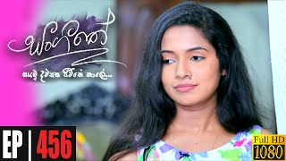 Sangeethe | Episode 456 19th January 2021 Thumbnail