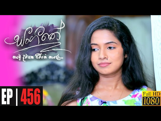 Sangeethe | Episode 456 19th January 2021
