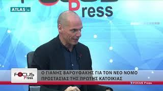 FOCUS PRESS 15-2-2019 ΜΕΡΟΣ 3   ΒΑΡΟΥΦΑΚΗΣ