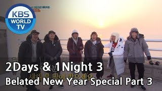 2days 1night season3 belated new year special part 3 engtai2018218