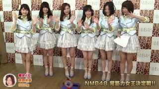 NMB48メンバーで最も背筋力があるのは!? 植田碧麗、上枝恵美加、林萌...