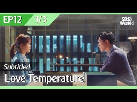 [CC/FULL] Love Temperature EP12 (1/3)   사랑의온도