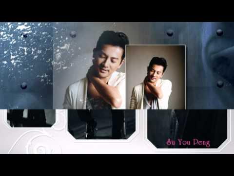 Alec Su You Peng_Bei Bao [ 背包 ]