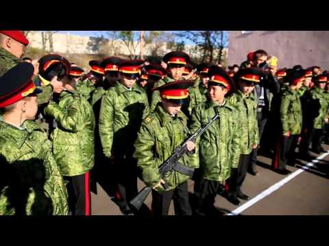 Республиканская кадетская школа-интернат г. Улан-Удэ. Присяга.
