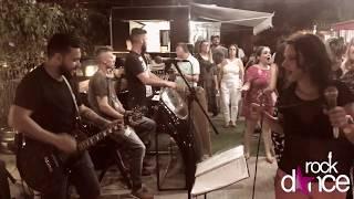musica ana julia los hermanos palco mp3