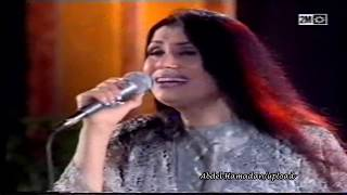 Fatima Makdadi sid el kadi فاطمة مقدادي سيد القاضي الرباط2001